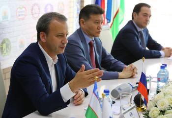 Tashkent meeting