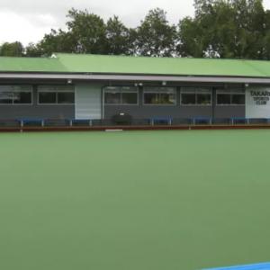 Takaro Sports Club exterior