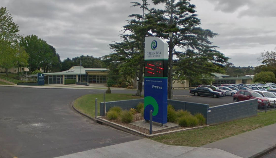 Green Bay High School entrance