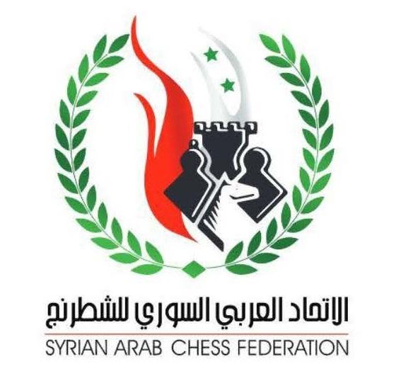 Syrian Arab Chess Federation logo